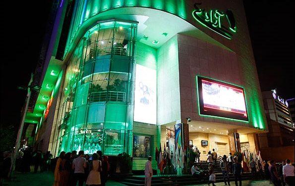 سینماهای مردمی جشنواره فیلم فجر 37 اعلام شد