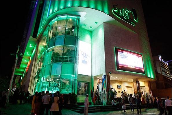 سینماهای مردمی جشنواره فیلم فجر ۳۷ اعلام شد