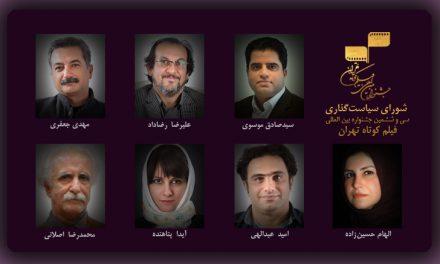 سید صادق موسوی دبیر سیوششمین جشنواره فیلم کوتاه شد