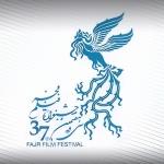 پنج مستند در جشنواره فیلم فجر