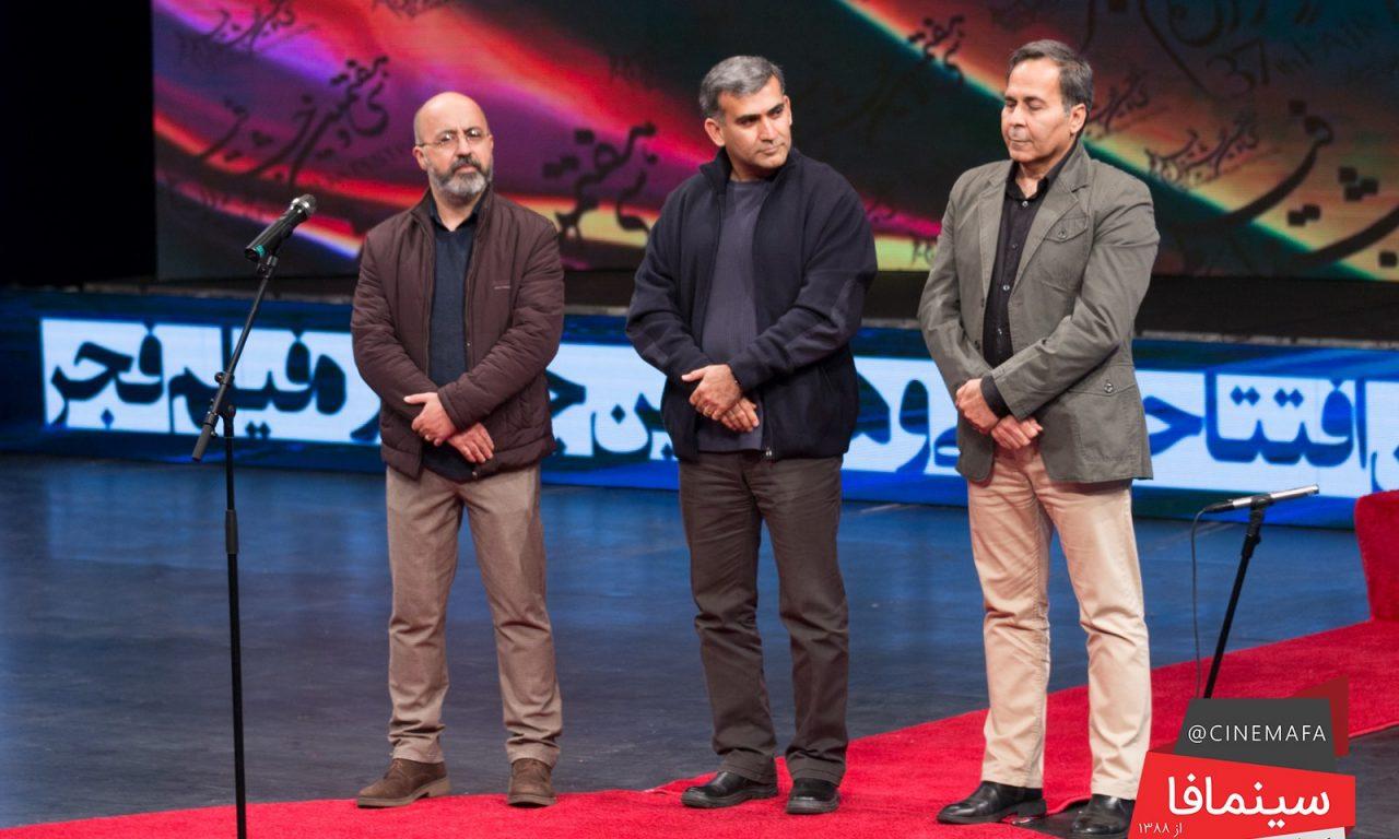 گزارش تصویری افتتاحیه سیوهفتمین جشنواره فیلم فجر (1)