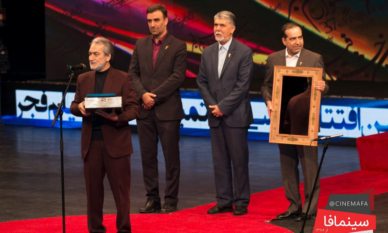 گزارش تصویری افتتاحیه سیوهفتمین جشنواره فیلم فجر (2)