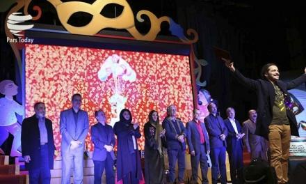 اختتامیه جشنواره تئاتر کودک برگزار شد