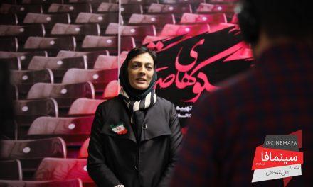 گزارش تصویری سینمافا از جشنواره سینما حقیقت