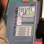 نشست خبری دبیر جشنواره بینالمللی فیلم کوتاه تهران