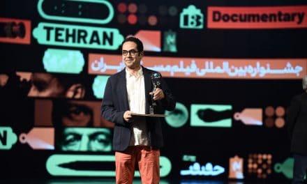 برگزیدگان جشنواره فیلم سینما حقیقت معرفی شدند
