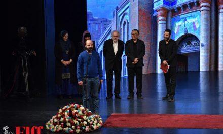 اختتامیه سیوهفتمین جشنواره جهانی فیلم فجر برگزار شد