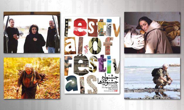فیلمهای ایرانی بخش «جام جهان نما» جشنواره جهانی فیلم فجر اعلام شد