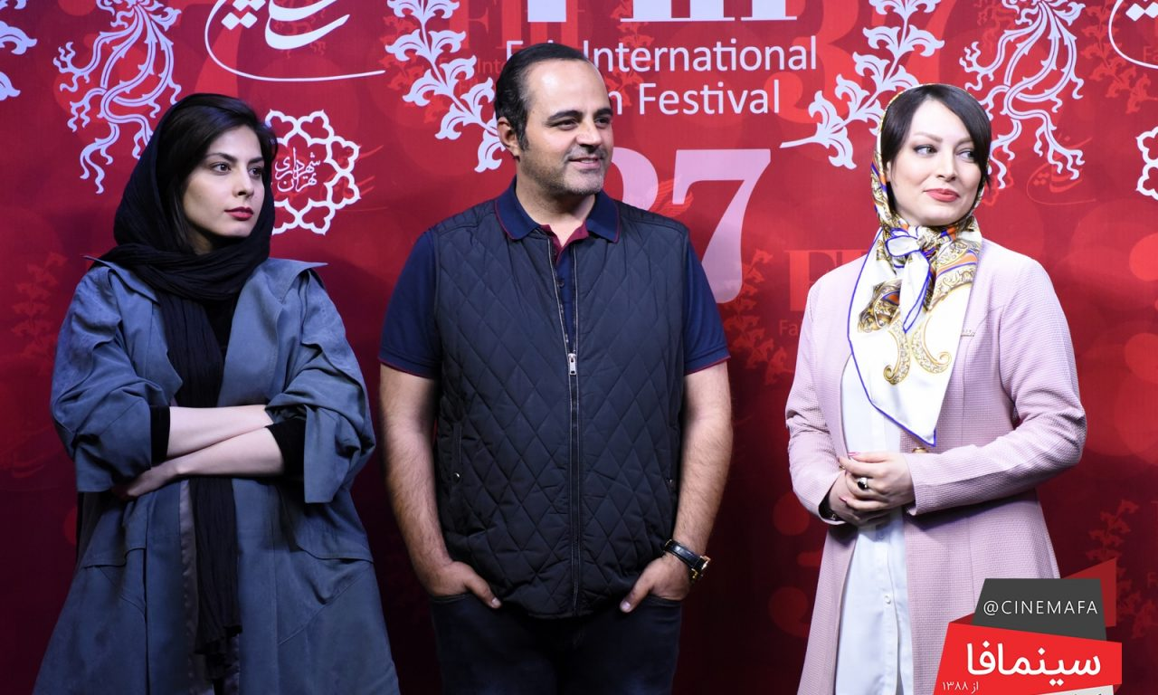 دومین گزارش تصویری از جشنواره جهانی فیلم فجر