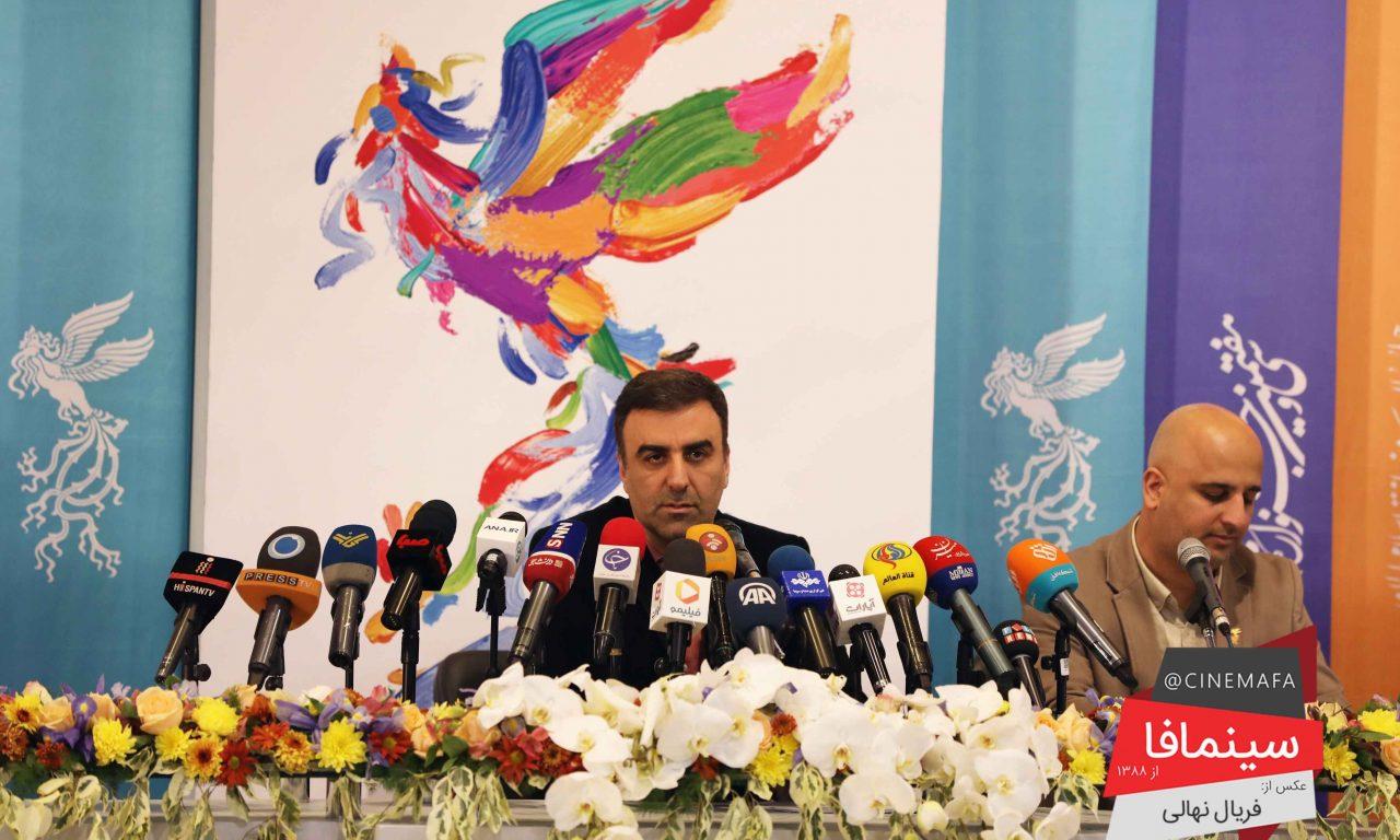 گزارش تصویری از نشست خبری سیوهفتمین دوره جشنواره فیلم فجر