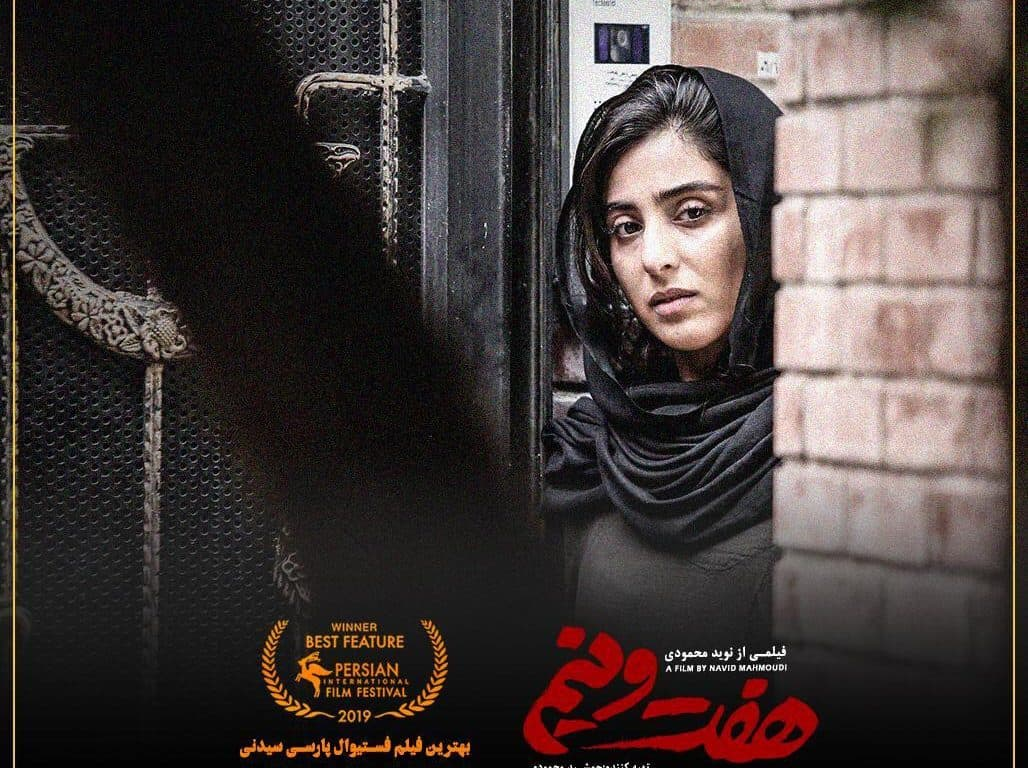 جایزه بهترین فیلم جشنواره سیدنی برای برادران محمودی