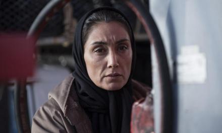 هدیه تهرانی «بهترین بازیگر زن» جشنواره تورنتو