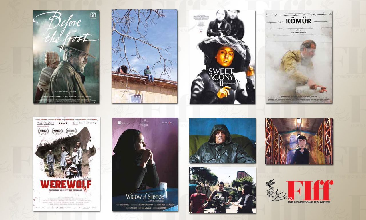 «مصائب شیرین ۲» و فیلمی از سروش صحت در بخش «سینمای سعادت» جشنواره بینالمللی فجر
