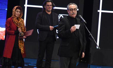 افتتاحیه جشنواره فیلم فجر برگزار شد
