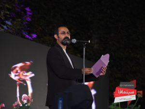 وحید جلیلوند - مراسم نوزدهمین جشن خانه سینما