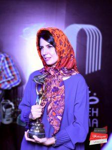 لیلا حاتمی - مراسم نوزدهمین جشن خانه سینما