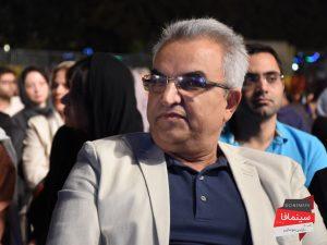 ابوالحسن داوودی - مراسم نوزدهمین جشن خانه سینما