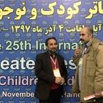 مجید قناد: نباید نخبگان تئاتر کودک را تنها گذاشت