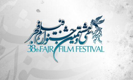 اسامی فیلمهای بخش نگاه نو جشنواره فیلم فجر معرفی شد