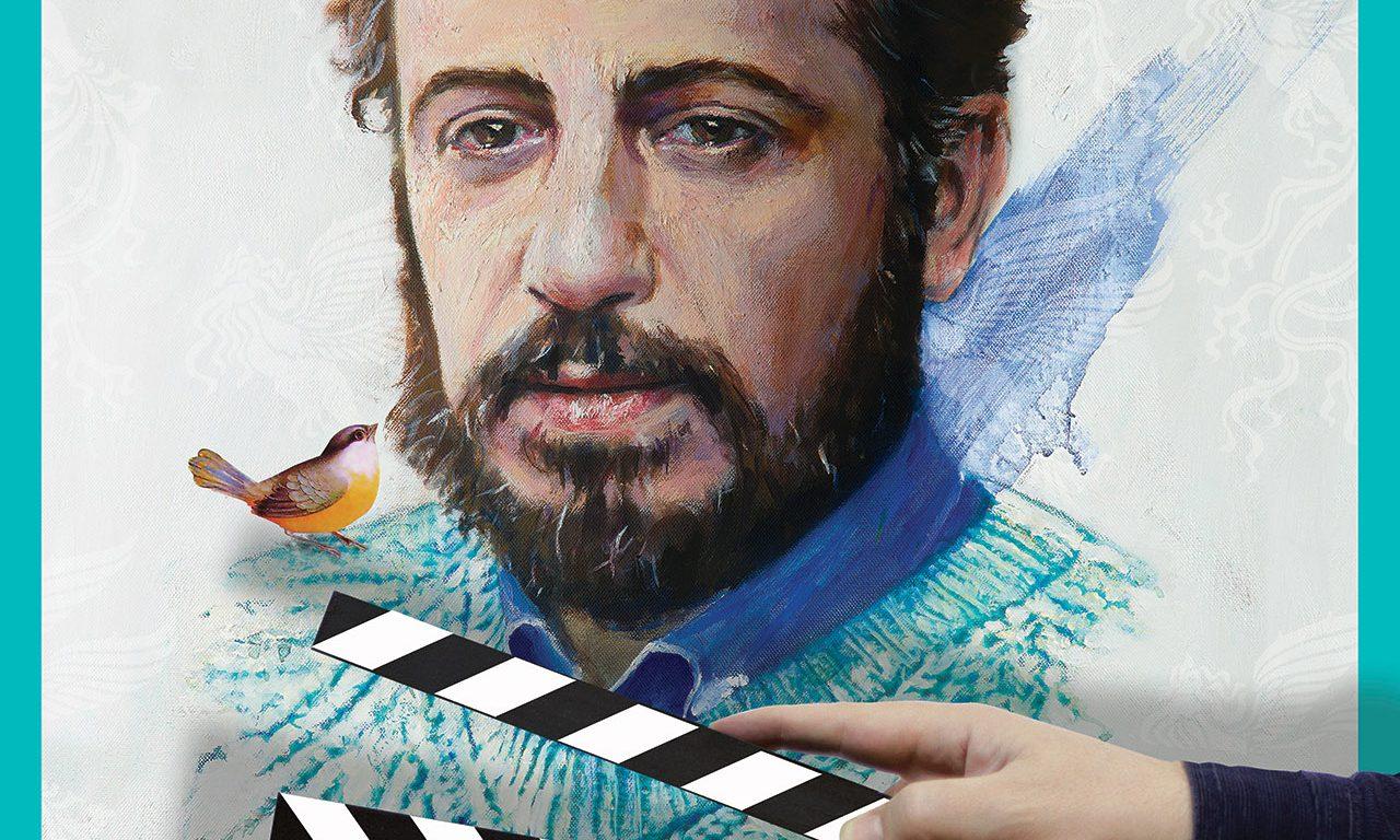 پوستر جشنواره فیلم فجر رونمایی شد