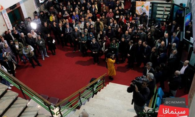 گزارش تصویری از افتتاحیه جشنواره بینالمللی فیلم رشد