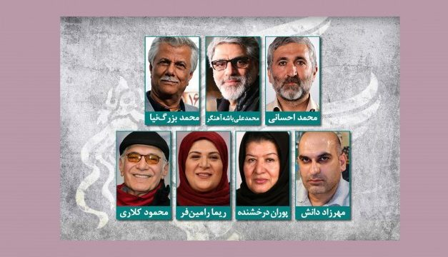 اسامی داوران جشنواره فجر اعلام شد