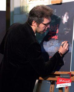 اکران خصوصی «گزارش فرار یوسفی» در موزه سینما