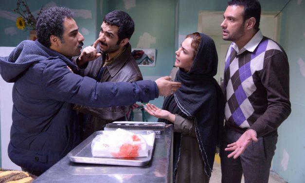 تیزر فیلم سینمایی «آپاندیس»