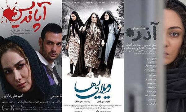 سه فیلم ایرانی در جشنواره فیلمهای آسیایی بارسلونا حضور دارند