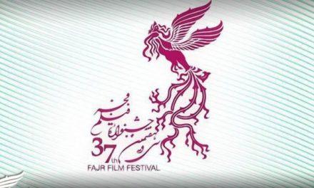 ثبت 138 اثر در بخش مسابقه تبلیغات سینمای ایران جشنواره فیلم فجر