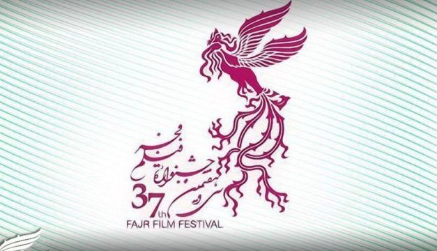 اسامی فیلمهای «سودای سیمرغ» اعلام شد