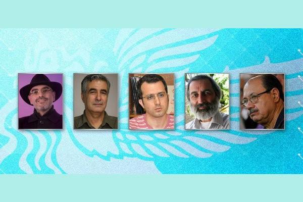 داوران بخش مسابقه سینمای مستند سی و پنجمین جشنواره فیلم فجر اعلام شدند