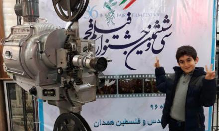 گزارشی از میزبانی همدان در جشنواره فیلم فجر