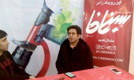 فریدون نجفی کارگردان «اسکی باز»: همه ما سینما را از کیارستمی یاد گرفتهایم