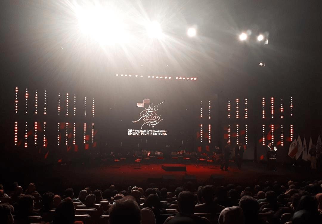 گزارش لحظه به لحظه از آیین اختتامیه جشنواره فیلم کوتاه