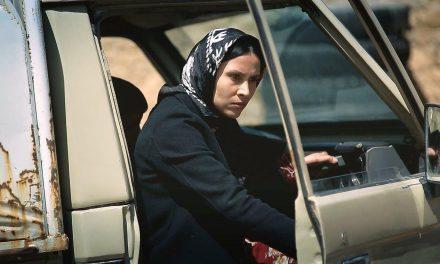 کژال نماینده ایران