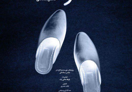 مستندهای جشنواره سی و هشتم فیلم فجر معرفی شدند