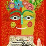 نمایش الیور تویست راهی جشنواره تئاتر کودک میشود