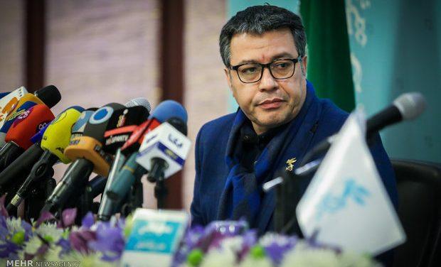 نشست خبری جشنواره فیلم فجر برگزار شد
