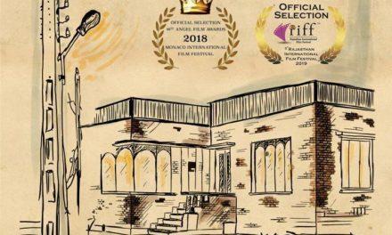 «قصر» برنده جایزه فستیوال بین المللی فیلم موناکو 2018